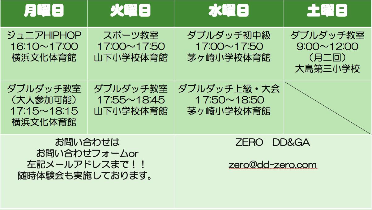 スクリーンショット 2017-09-14 7.53.44